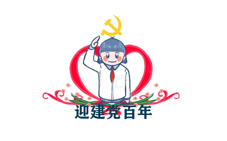 2021青少年春节句子寄语
