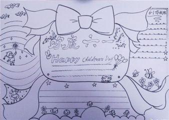 2020六一儿童节手抄报内容大全_六一儿童节手抄报版面设计图