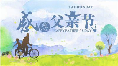 2020父亲节祝福语大全_父亲节温馨问候语精选70句