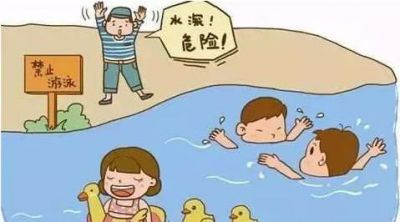 防溺水安全教育宣传标语警示语大全