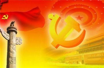 庆祝建党99周年祝福语大全【5篇】
