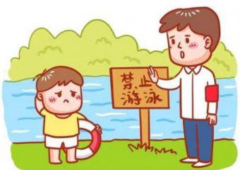 学生防溺水安全温馨的提示语