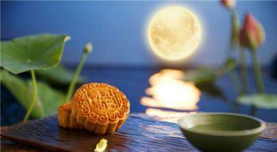 中秋节的祝福语怎么写