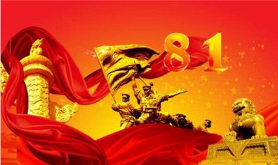 2020庆祝八一建军节93周年祝福语贺词100句大全