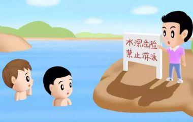 防溺水小学生作文300字10篇