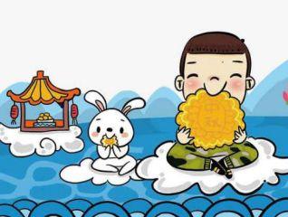 中秋节的三年级日记300字10篇