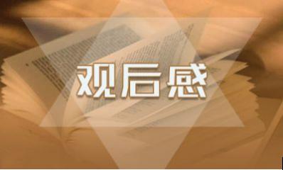 弘扬抗疫精神征文1000字5篇