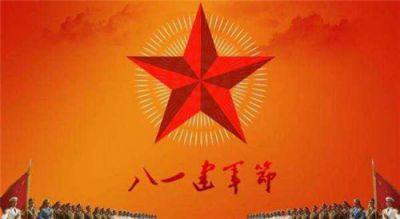 给军人的八一建军节祝福语2020