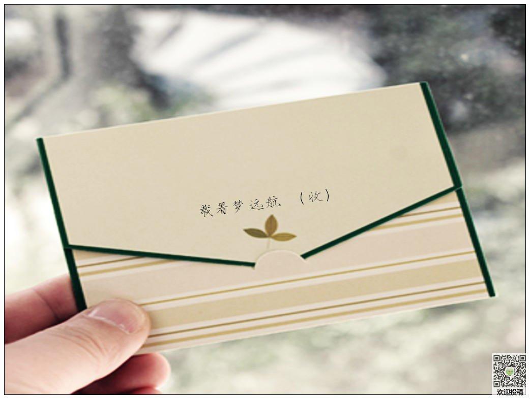 给自己的一封信:写给初二的自己