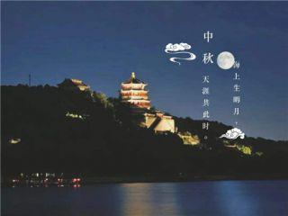 关于公司中秋节祝福语大全