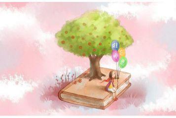 教师节祝福语幼儿园老师祝福语
