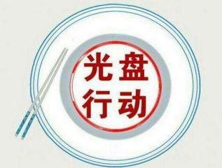 双十一活动广告语_经典广告宣传语句 - 5068儿童网