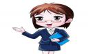 <b>2020小学二年级语文教案三篇</b>