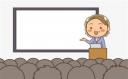 <b>初中七年级下册英语教案</b>