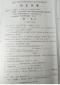 2021年河北省中考語文真題