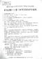 2021年重慶中考語文真題答案