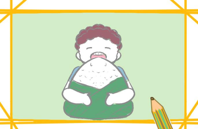 吃端午节粽子上色简笔画图片教程