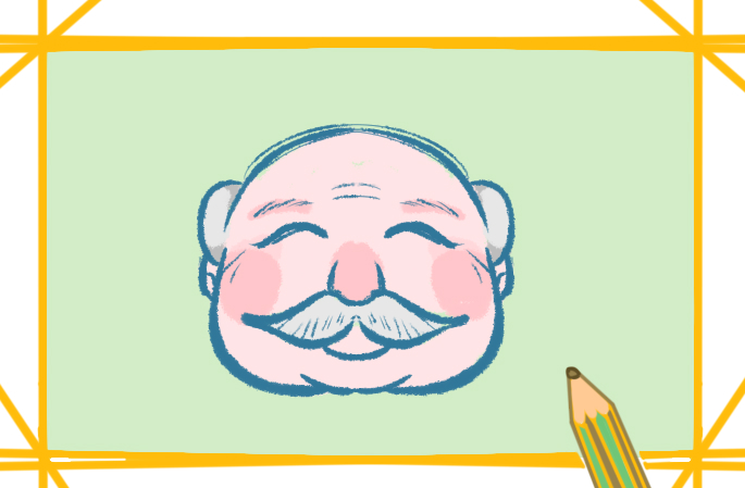 臉色紅潤的老爺爺上色簡筆畫要怎么畫