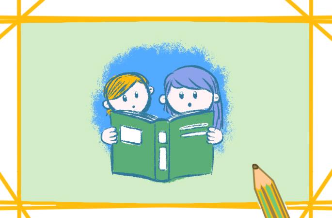 看書的簡筆畫帶顏色的圖片怎么畫