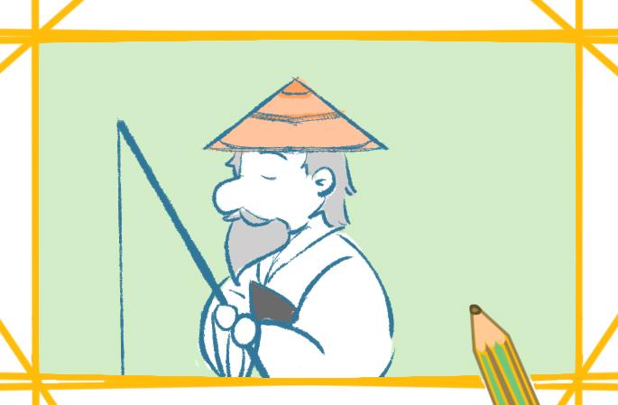 釣魚的老人上色簡筆畫要怎么畫