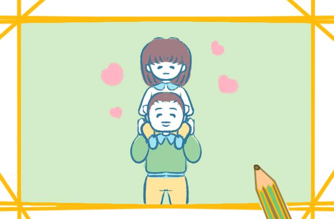 爸爸背女兒上色簡筆畫圖片教程