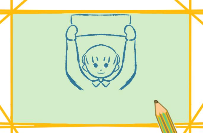 沖刺高考上色簡筆畫圖片教程