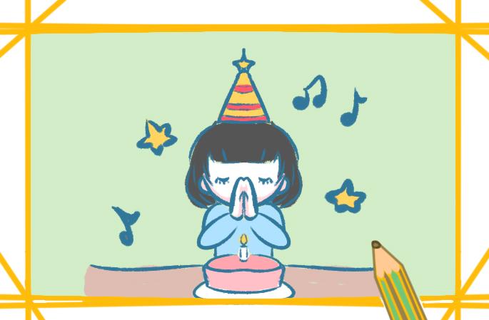 庆祝生日简笔画图片教程