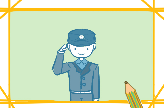 可爱的人民警察上色简笔画要怎么画