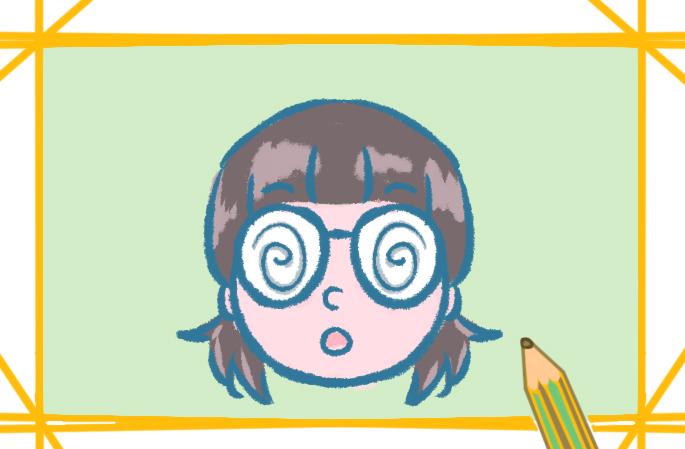 高度近视的女生上色简笔画要怎么画