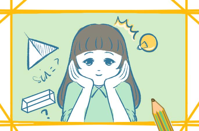思考的女孩子上色簡筆畫要怎么畫