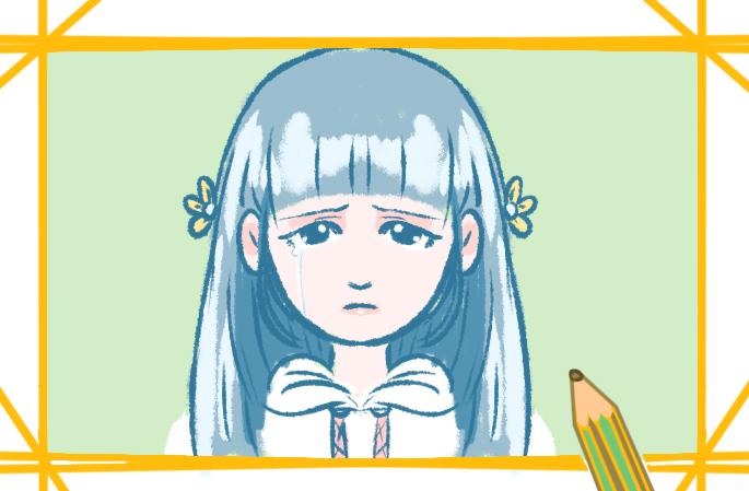 哭泣的动漫女孩简笔画图片教程