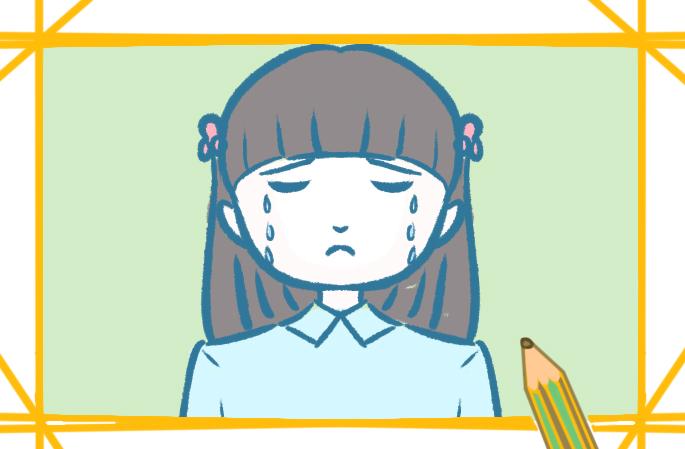 流淚的女孩上色簡筆畫要怎么畫