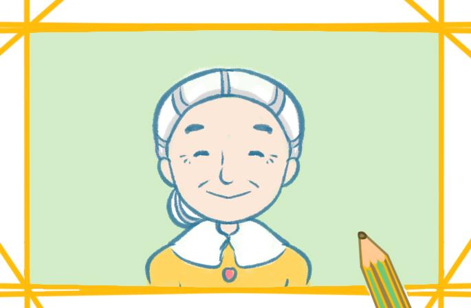 和藹的老奶奶上色簡筆畫圖片教程