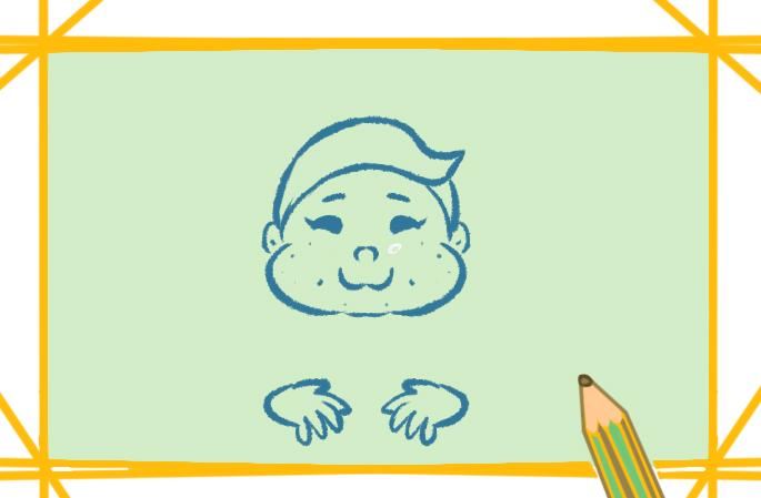 胖乎乎的男孩上色简笔画要怎么画