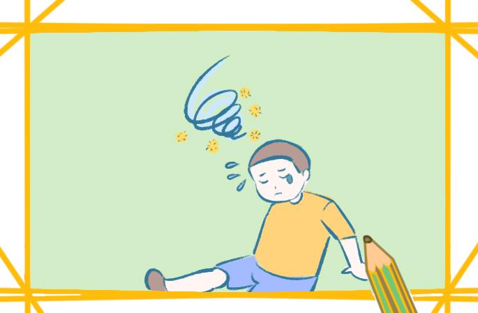 摔倒的哭泣男孩上色简笔画要怎么画