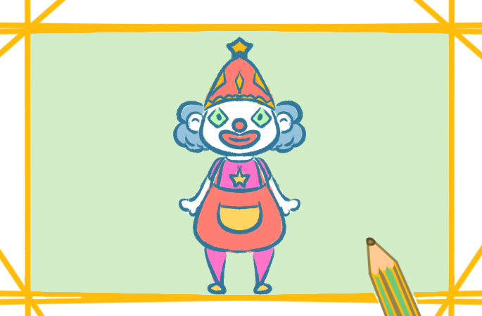 可爱的小丑上色简笔画图片教程步骤