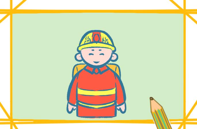 可爱的消防员上色简笔画要怎么画