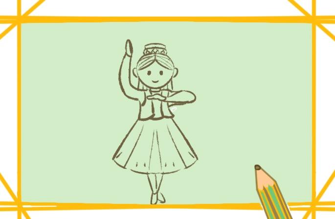 好看的民族舞简笔画图片怎么画