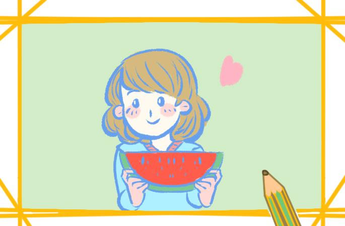 吃西瓜的漂亮女生上色簡筆畫要怎么畫