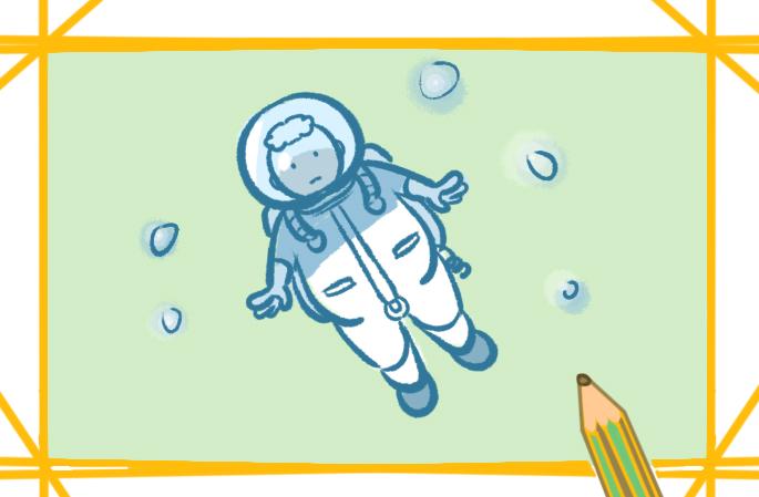 太空里的宇航员上色简笔画要怎么画