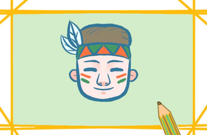 印第安人画彩色的图片怎么画