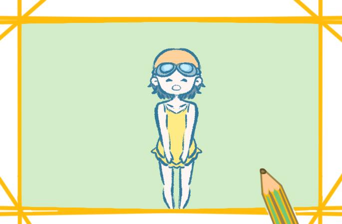 可爱的泳衣上色简笔画图片教程