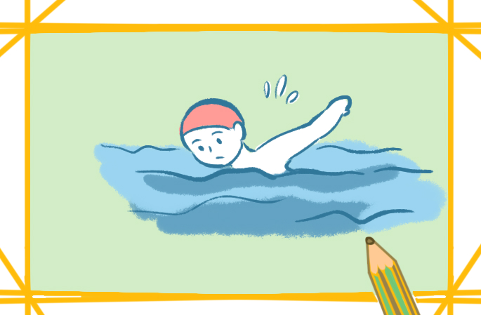 運動之游泳上色簡筆畫圖片教程