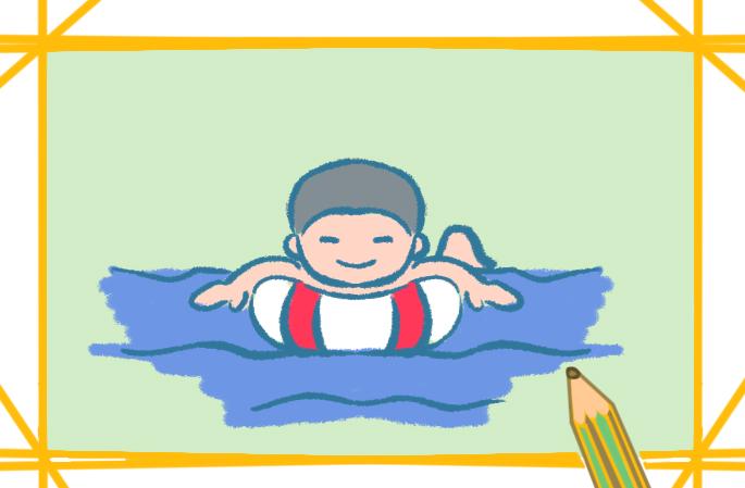 游泳的小孩上色简笔画要怎么画