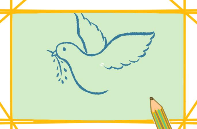 飞翔中的白鸽上色简笔画要怎么画