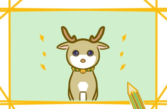 美麗的鹿上色簡筆畫圖片教程