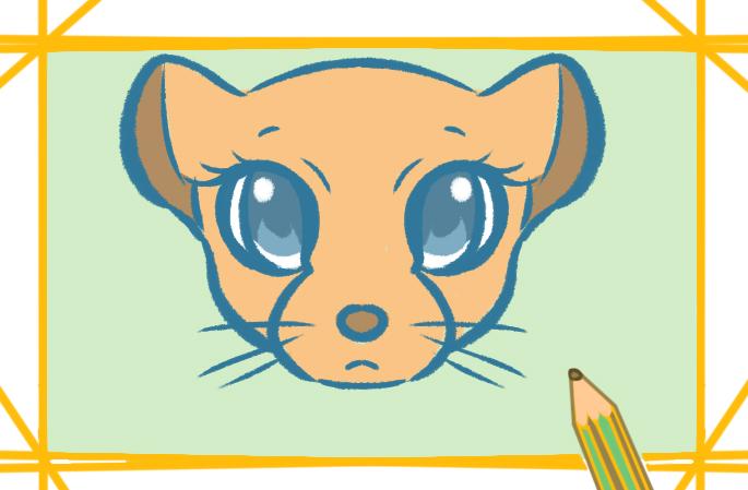 漂亮的狮子宝宝上色简笔画要怎么画