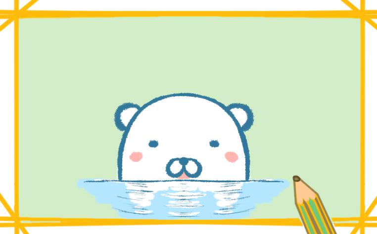 白熊简笔画彩色怎么画