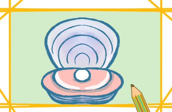 手绘贝壳珍珠的图片怎么画