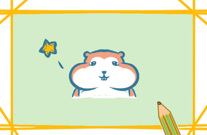 胖乎乎的仓鼠上色简笔画图片教程